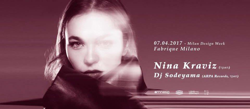 Nina Kraviz Fabrque Milano 07 Aprile 2017